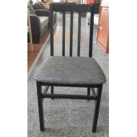 MANDI szék Wenge